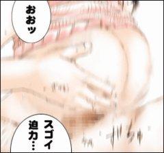Anime Porn Gif